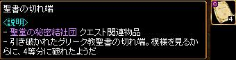 20070726225251.jpg
