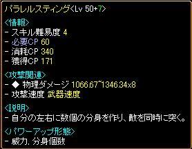 20070729185319.jpg