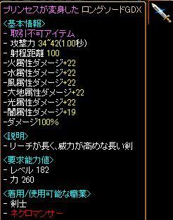 20070729185328.jpg