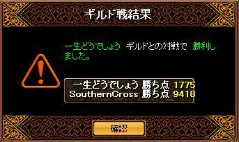 20070803001532.jpg