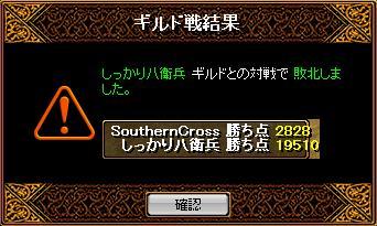 20070818022014.jpg
