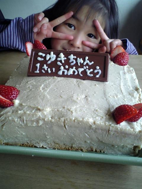 マクロビのバースデーケーキ