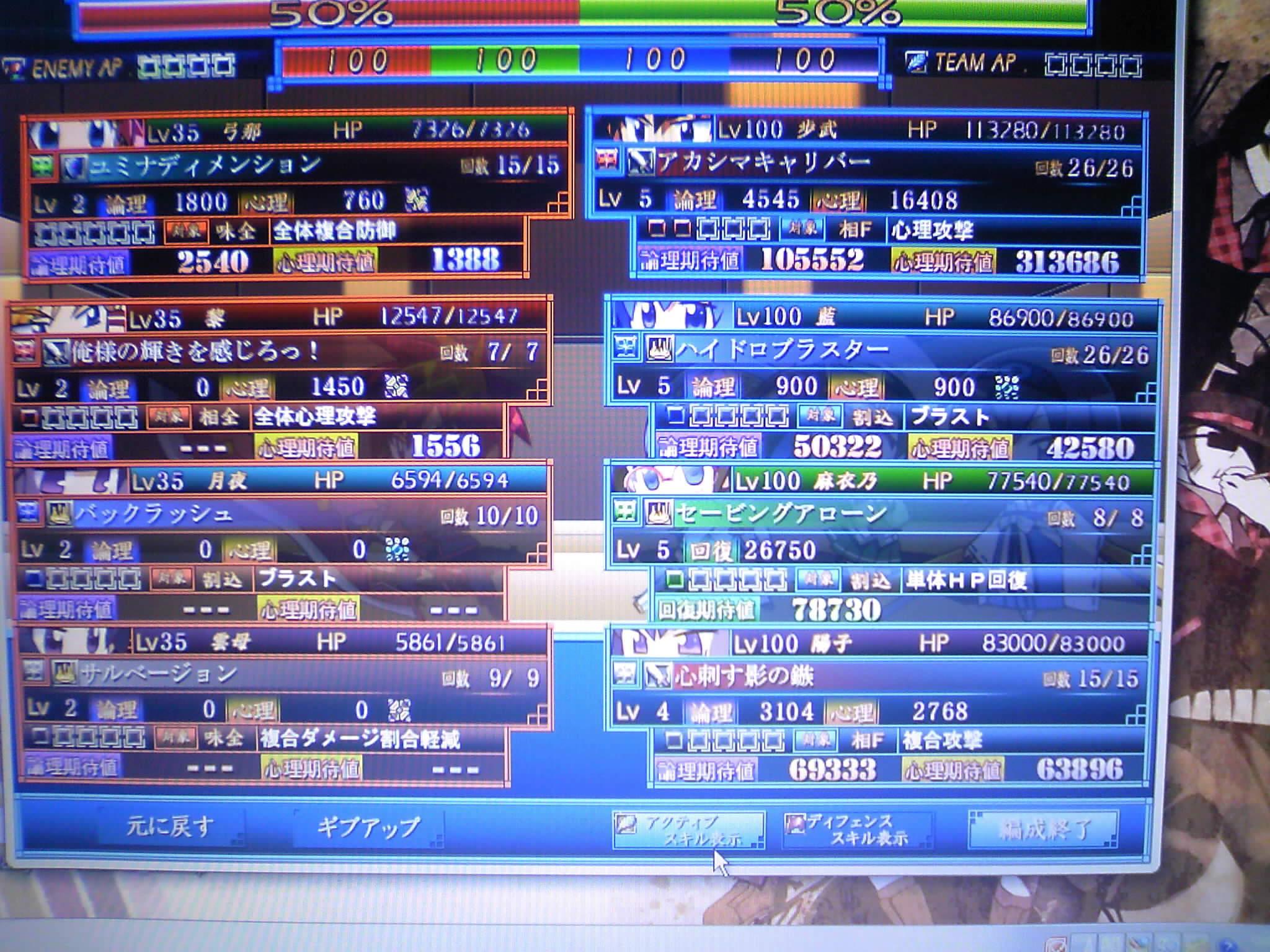ML_TS3H0082.jpg