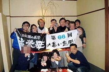 2008-2-2-0491.jpg