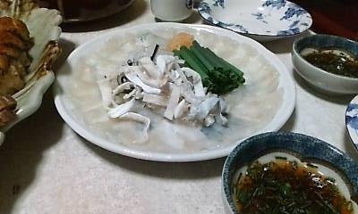fugu0126.jpg