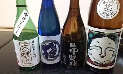 sake0119.jpg