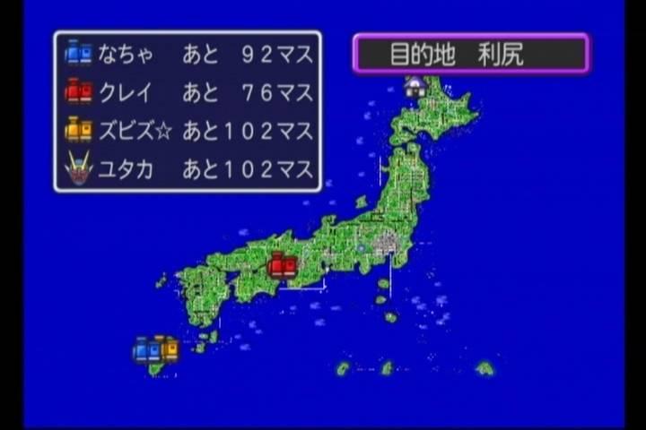 11年05月23日22時19分-外部入力(1:GX2 )-番組名未取得(1)