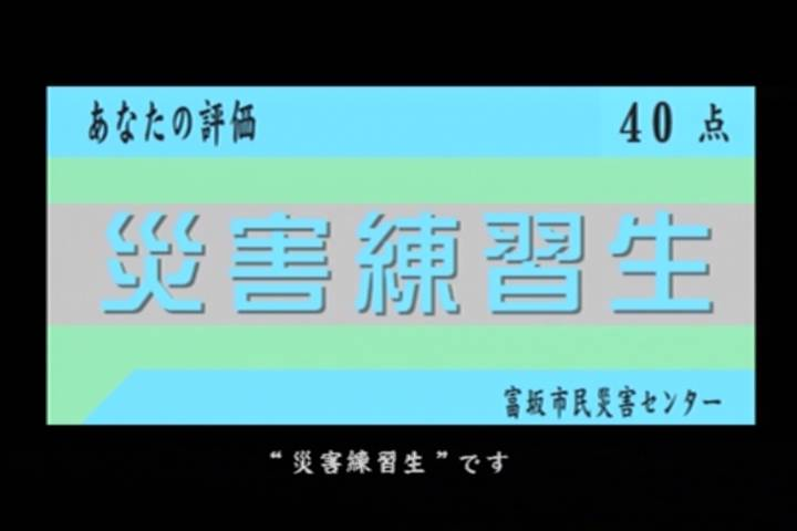 11年07月09日19時49分-外部入力(1:GX2 )-番組名未取得(0)