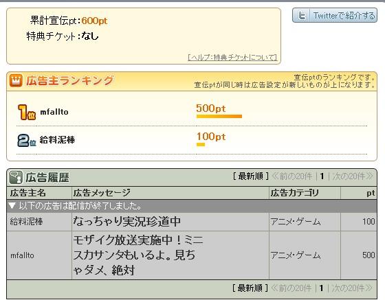2011y07m11d_001600906.jpg