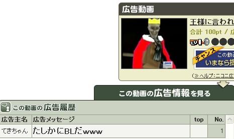 2011y07m11d_003720687.jpg