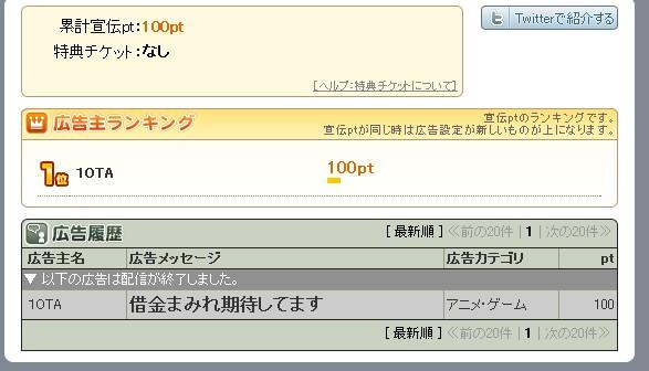 2011y07m18d_000438062.jpg