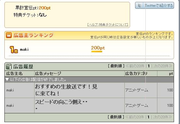 2011y08m11d_231222140.jpg
