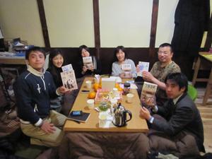 読書会 のコピー