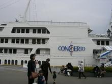 CIMG0540.jpg