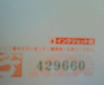 20080128084915
