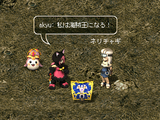 AS2011031416082902.png
