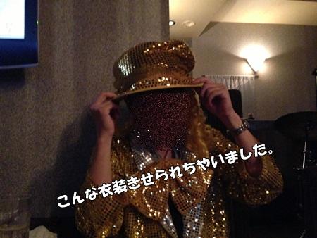 IMG_1278あ