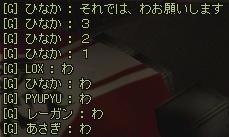 20060422013409.jpg