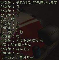 20060422123826.jpg