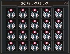 20060522174311.jpg