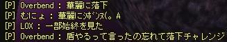 20060527165704.jpg