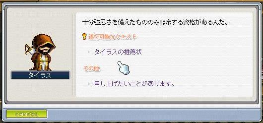 20070521225931.jpg
