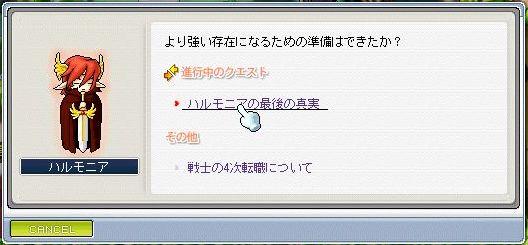 20070521230459.jpg