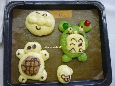 パン教室 hinamaruko作