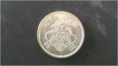 1964 100yen_1