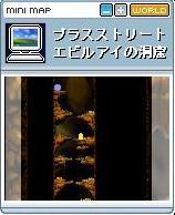 エビルアイの洞窟