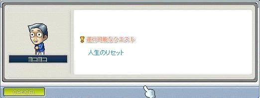 20070327172447.jpg