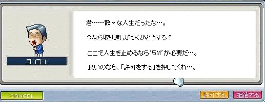 20070327172456.jpg