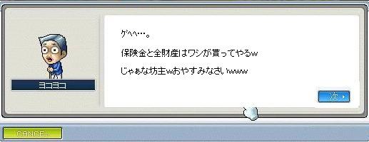 20070327172526.jpg