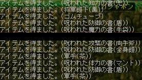 Σ(゚Д゚;)アラマッ