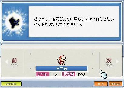 20070504154640.jpg