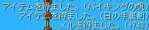 20070520175346.jpg