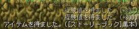 20070520175401.jpg