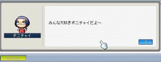 20070627194236.jpg