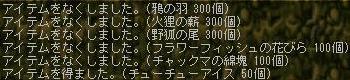 20070627194241.jpg