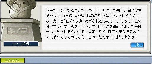 20070628193847.jpg