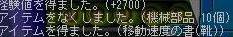 20070713185605.jpg