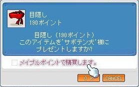 20070715194403.jpg