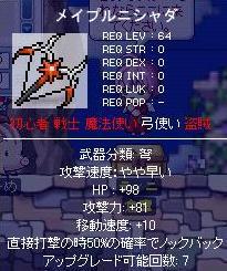 20070814155125.jpg