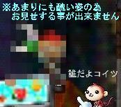 20070825011413.jpg