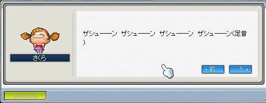 20070909231139.jpg