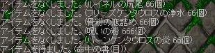 20070909231237.jpg