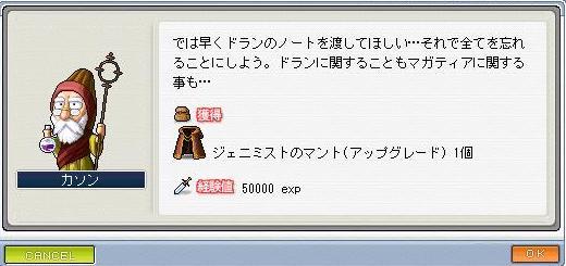 20071007175229.jpg