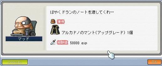 20071007175233.jpg