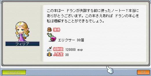 20071007175237.jpg