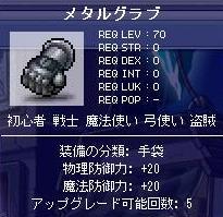 20071007184021.jpg